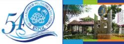 logo Escuela Superior Politecnica del Litoral